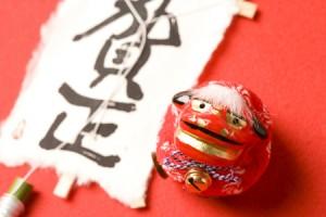 2014年の運勢&ラッキー祝日がわかる【祝日占い】