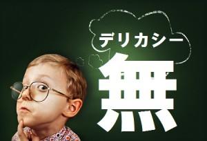12星座あるある【デリカシー編】蟹座は根っからのおせっかいオバさん!?