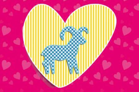 【今月の運勢】3月後半の恋愛運第1位は牡羊座! 12星座・恋のお持ち帰り占い