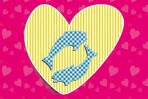 4月前半の恋愛運第1位は水瓶座! 12星座「恋のお持ち帰り占い」