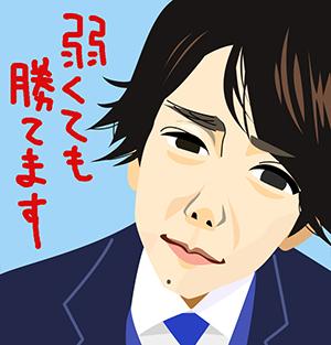 『弱くても勝てます』主演の二宮和也、「かわいい系」より「美人系」がお好き!?