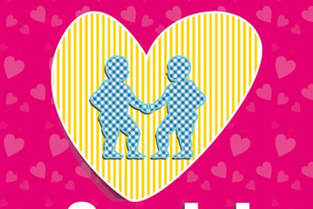 【今月の運勢】5月後半の恋愛運・第1位は双子座! 12星座「恋のお持ち帰り占い」