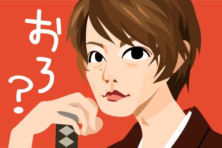 【無料占い】佐藤健、仕事はコツコツ職人気質だが、恋は軽いノリでスタート!?
