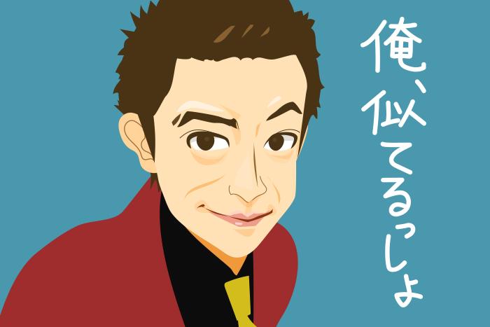 【無料占い】小栗旬「ルパン三世」はこける!? 俳優としての成功のカギは山田優との夫婦仲