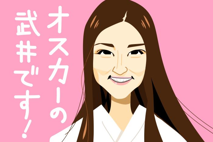 【無料占い】『るろうに剣心』武井咲、ターニングポイントは31歳!? 代表作はまだまだおあずけ