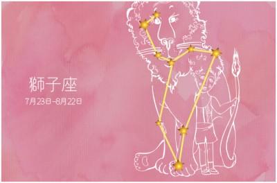 今週の運勢1月4日(月)~1月10日(日)の運勢第1位は獅子座! ありえ~る・ろどんの12星座週間占い