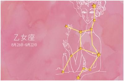 今週の運勢11月23日(月)~11月29日(日)の運勢第1位は乙女座! ありえ~る・ろどんの12星座週間占い