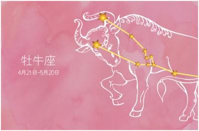【今週の運勢】5月13日(月)~5月19日(日)の運勢第1位は牡牛座! そまり百音の12星座週間占い