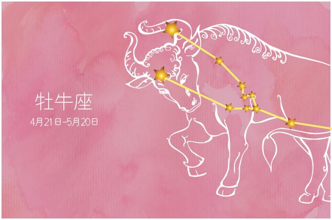 今週の運勢11月2日(月)~11月8日(日)の運勢第1位は牡牛座! ありえ~る・ろどんの12星座週間占い