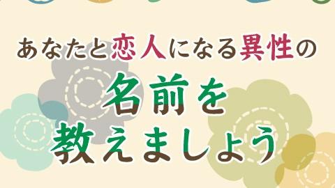 72324_h_shunsui_480_320
