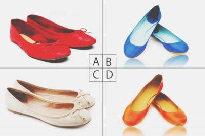 【心理テスト】欲しい靴でわかる、あなたのフェロモン