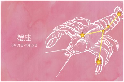 【今週の運勢】12月24日(月)~12月30日(日)の運勢第1位は蟹座! そまり百音の12星座週間占い