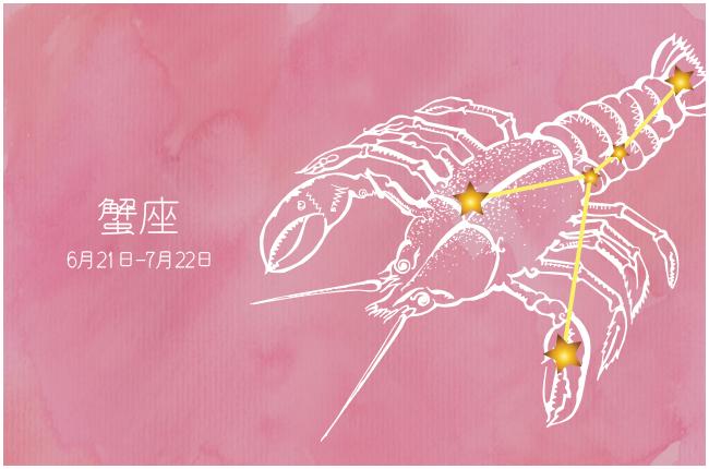 【今週の運勢】8/22(月)~8/28(日)の運勢第1位は蟹座! ステラ薫子の12星座週間占い