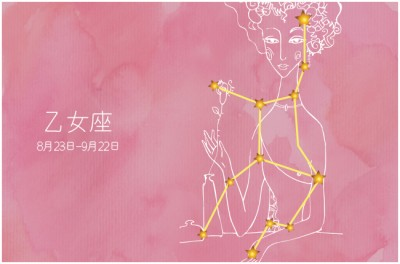 【今週の運勢】9月16日(月)~9月22日(日)の運勢第1位は乙女座! そまり百音の12星座週間占い