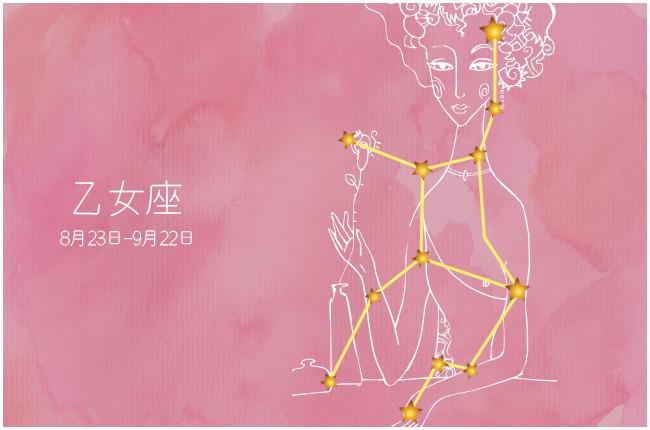 【今週の運勢】4/18(月)~4/24(日)の運勢第1位は乙女座! ステラ薫子の12星座週間占い