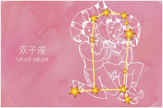 【今週の運勢】1/23(月)~1/29(日)の運勢第1位は双子座! ステラ薫子の12星座週間占い