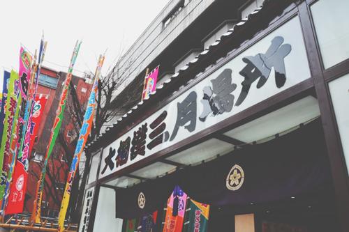 12rank-sumo