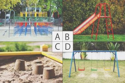 【心理テスト】子どもに戻って遊びたい遊具でわかる前向き度