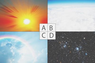 【心理テスト】元気になる空の写真でわかるリフレッシュ方法