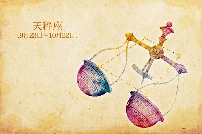 10月後半の恋愛運第1位は天秤座! LUAが告げる12星座恋の運命
