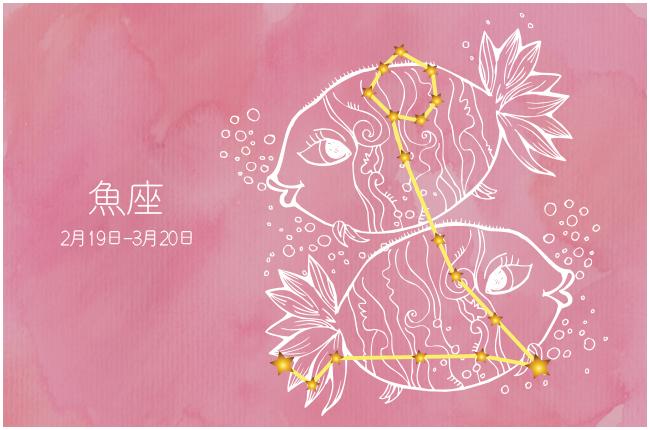 【今週の運勢】10/24(月)~10/30(日)の運勢第1位は魚座! ステラ薫子の12星座週間占い