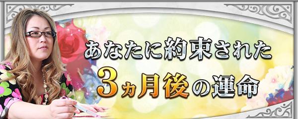 honkaku-deriko161014