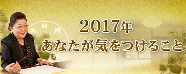 honkaku-shunsui2017
