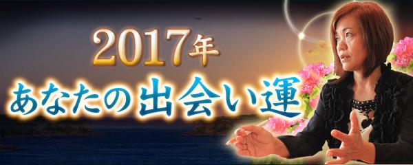 honkaku-uechi2017