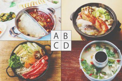 【心理テスト】食べたい鍋料理でわかる、愛に飢えている度