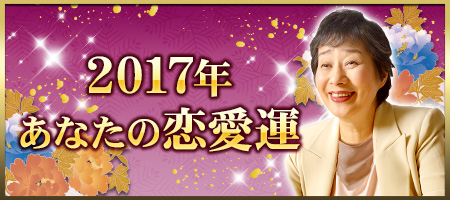 2017nishihaha