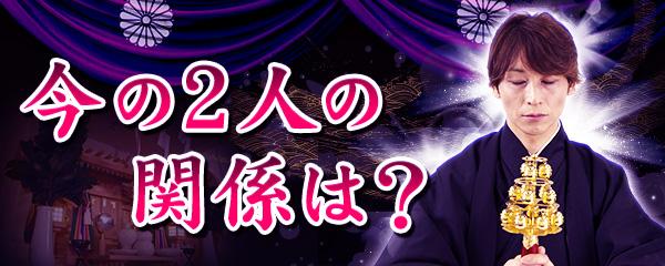 honkaku-kano170113