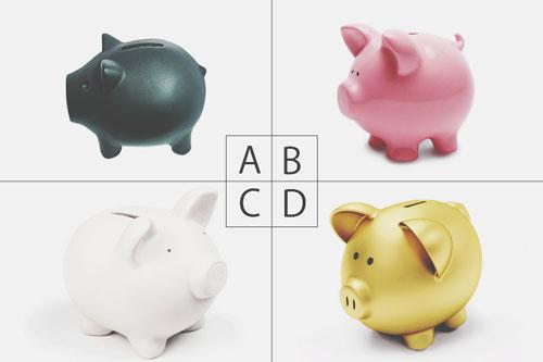 【心理テスト】貯金するなら何色のブタ貯金箱? 答えでわかる、あなたのお金の使い方