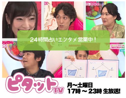 tv_banner