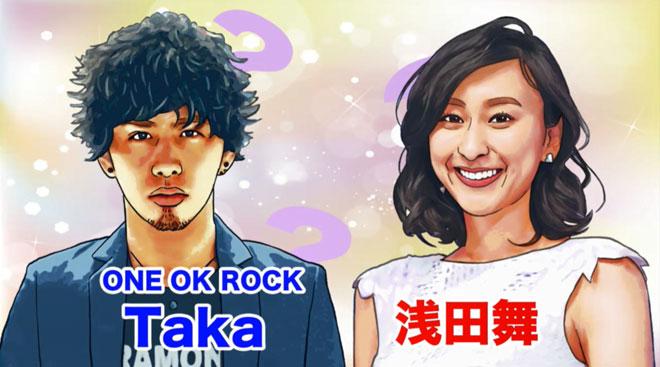 お泊まりデートが報道されたTakaと浅田の関係に迫る