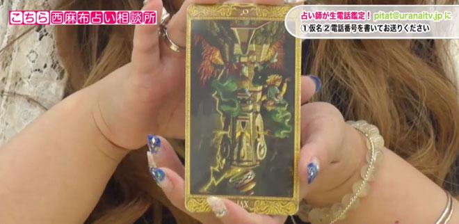 逆位置に出たタワーのカードが意味するものは?