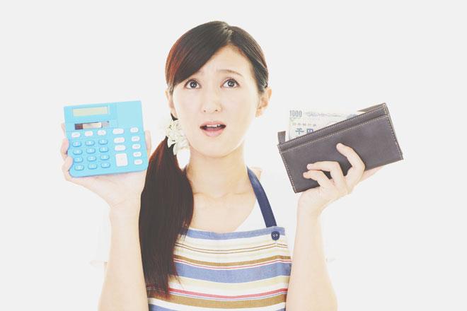 【心理テスト】財布に入っていたレシートでわかる、出費を我慢できないもの