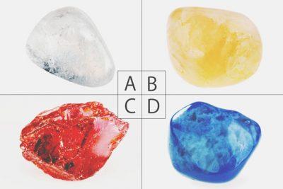 【心理テスト】どの石が好き? 選んだパワーストーンでわかる、あなたの存在価値