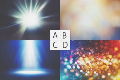 【心理テスト】突然見えた光は? 答えでわかる成功パターン