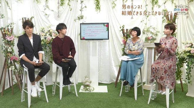 左から、城田純、石渡真修、番組MC:川村エミコ(たんぽぽ)、増田有華