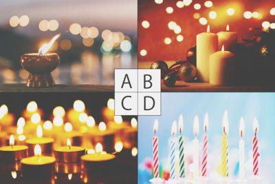 【心理テスト】2人のクリスマスキャンドルはどれ? 答えでわかる恋の燃え上がり度