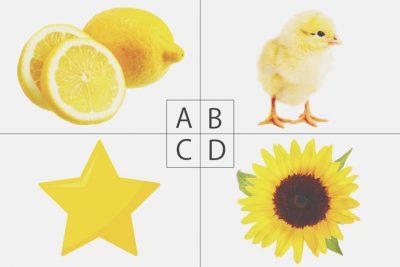「黄色」で連想するものは? 幸せアクションがわかる【心理テスト】