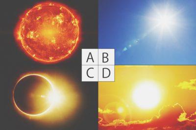 【心理テスト】好きな太陽でわかる、あなたが恋愛で熱くなるシーン