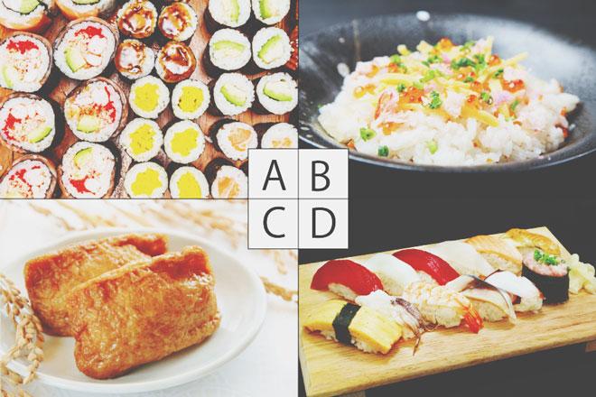 【心理テスト】好きな人と一緒に食べたいお寿司でわかる、恋の充実ポイント