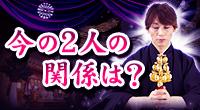 top-honkaku-kano170113