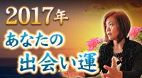 top-honkaku-uechi2017