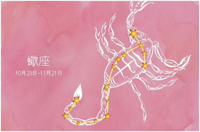 【今週の運勢】2/20(月)~2/26(日)の運勢第1位は蠍座! ステラ薫子の12星座週間占い