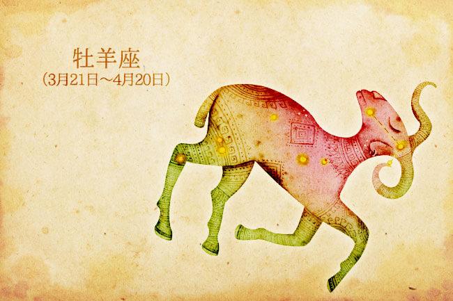 3月前半の恋愛運第1位は牡羊座! LUAが告げる12星座恋の運命
