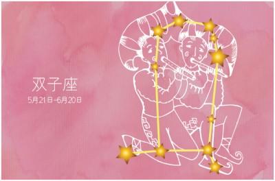 【今週の運勢】10月14日(月)~10月20日(日)の運勢第1位は双子座! そまり百音の12星座週間占い