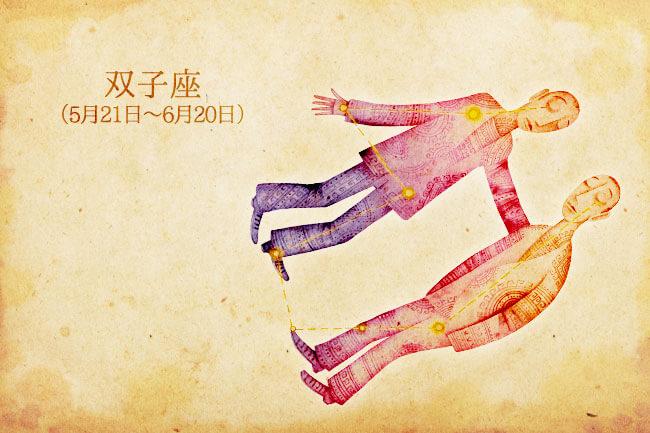 6月前半の恋愛運第1位は双子座! LUAが告げる12星座恋の運命